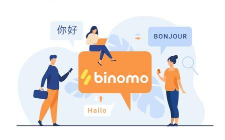 Suporte Binomo Multilingual