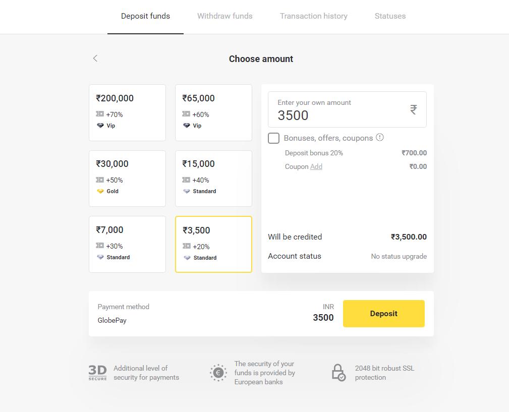Deposite fundos em Binomo via India E-Wallet (UPI, Phone Pe, Mobikwik, Globe pay, Jeton)